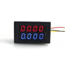Panelové měřidlo čtyřmístné - voltmetr 0~200V,  ampérmetr 0~10A, BY42A