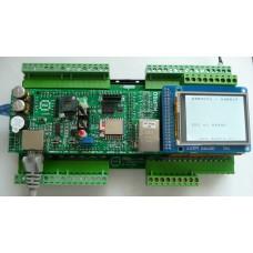 ARMOSY-2, Vysílání dat na RS-485 (TX2), příklad