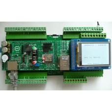 ARMOSY-2, Vysílání dat na RS-232 (TX1), příklad