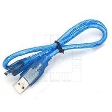 Speciální programovací kabel k ARMOSY, USB/micro USB