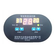 Chladící termostat -9°C ~ +99°C, LED, senzor 0.5m, krycí panel, 12V