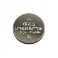 Lithiová baterie CR2032